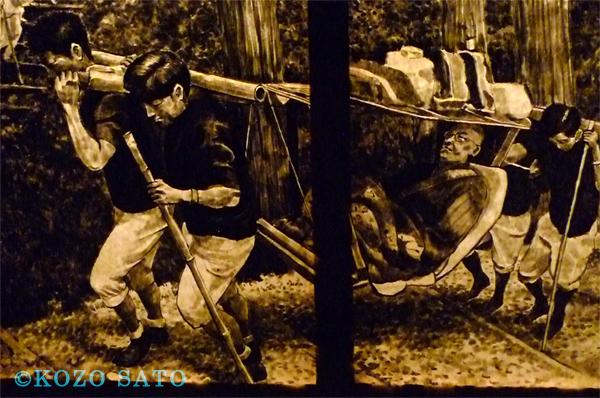 「七面山への登詣」強力が久遠寺の法主様を籠で運ぶ