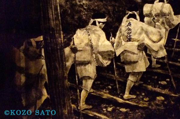 「七面山への登詣」七面山の山道を登詣する信徒達
