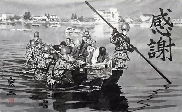 「平成の防人」582 x 354 mm 2019年制作 靖国神社蔵