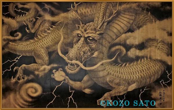 「雲龍図」仁王門天井板絵 2300 x 1685 mm 2014年制作 北海道松前町 光善寺蔵