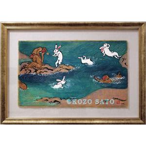鳥獣戯画彩色模写「川遊び」M10号 2016年制作