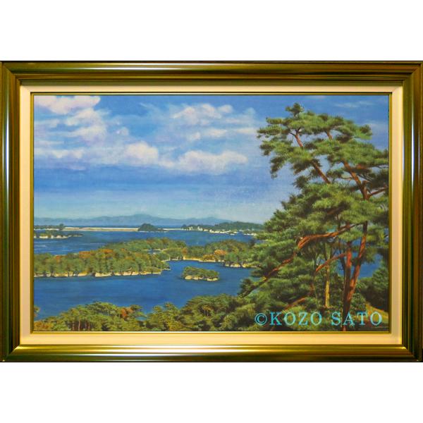日本画 佐藤宏三 「佇む」松島・西行戻しの松公園 M12号