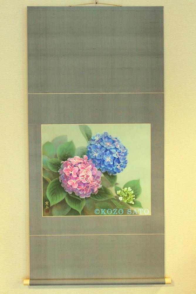 日本画家 佐藤宏三「紫陽花図」F10号 絹本彩色 2017年制作