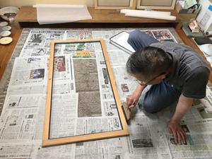【Hidden Art】化仏 大日如来坐像 絹本張り