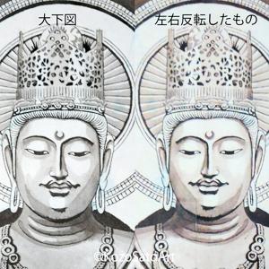 【Hidden Art】化仏 大日如来 不動明王 大下図