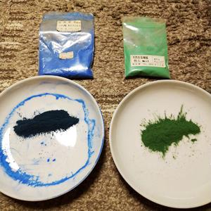 【Hidden Art】化仏 大日如来像 表彩色 焼緑青 焼群青